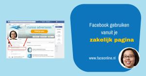HELP ik kan Facebook niet meer gebruiken als mijn pagina